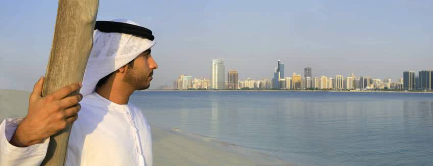 Rencontres en ligne à Abu Dhabi