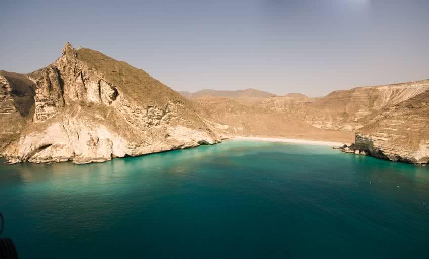 Site de rencontre en ligne gratuit à Oman