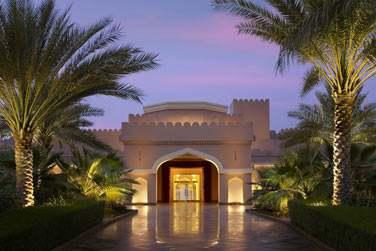 Espace, sérénité et luxe sont les maîtres mots de l'hôtel Al Husn