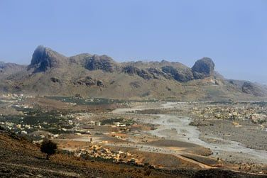photo The View Oman