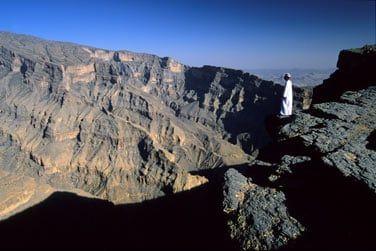Vous n'êtes qu'à quelques minutes du Grand Canyon Omanais