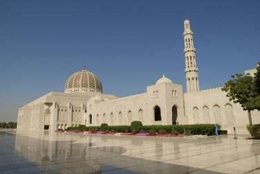 La Grande Mosquée du Sultan Qaboos