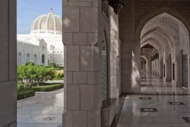 Lors de votre escapade à Mascate, ne manquez pas la visite de la très belle Mosquée du sultan Qaboos