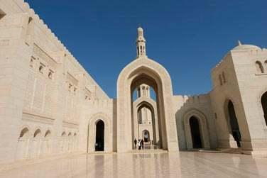 Vous commencerez votre périple par la découverte de Mascate, capitale du Sultanat d'Oman