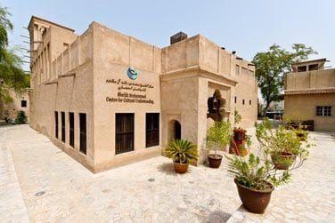 Bastakia Heritage Village est connu pour ses galeries d'art et boutiques d'objets d'art et artisanat