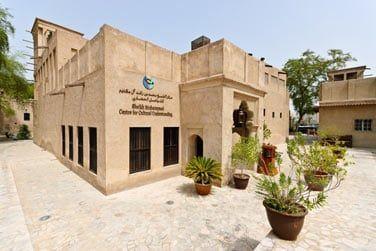 Le centre culturel retraçant l'histoire du pays